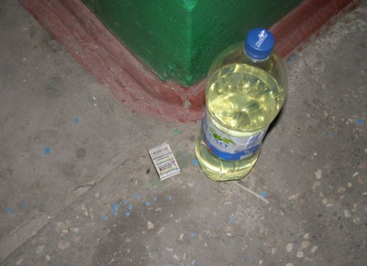 ВЛубнах вмногоэтажке обнаружили гранату